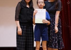 「香港賽馬會社區資助計劃 - 美荷樓香港精神學習計劃『兩代情』徵文比賽」優異獎得獎結果