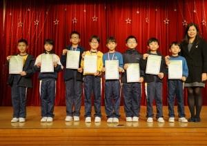 全港小學數學挑戰賽初賽(個人賽)