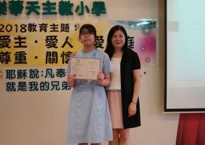 第六屆世界兒童繪畫大獎賽