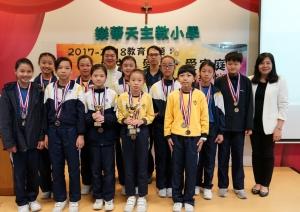 小學五人籃球比賽