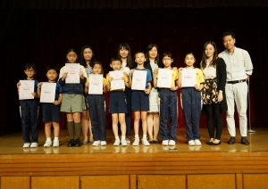 The 23rd In-school English Penmanship Competition