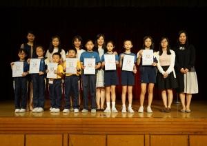 第二十三屆全港中小學 中英文硬筆書法比賽 中文硬筆書法 小學組