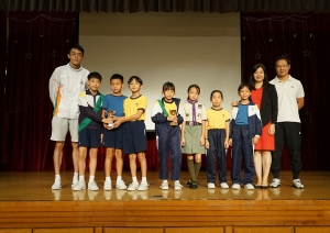 九龍灣聖若翰天主教小學接力邀請賽