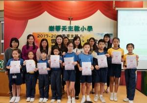 第二十二屆全港中小學中英文硬筆書法比賽