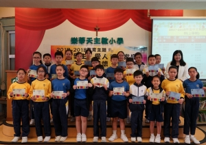 2017-2018年度中文科默寫龍虎榜(上學期)