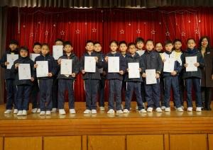 香港理工大學小學普通話水平考試良好表現