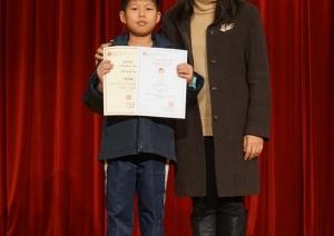 香港理工大學小學普通話水平考試A等成績嘉許狀