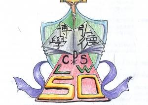 樂天金禧校慶徽章親子設計比賽結果公佈