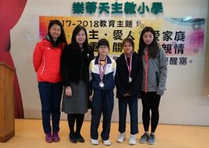 全港跳繩精英賽2018暨香港代表隊選拔賽