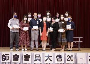 2020 - 2021 家長教師會會員大會