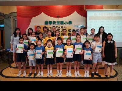 第七十屆香港學校音樂節