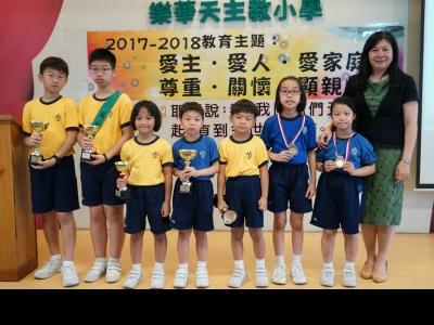 全港小學學界品勢比賽2018