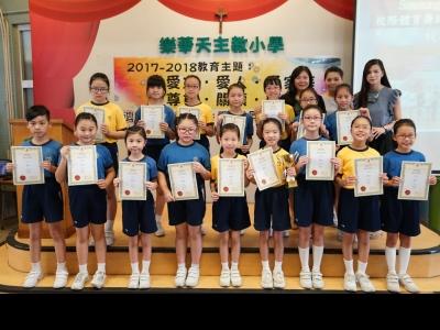 第61屆體育節校際團隊舞公開賽