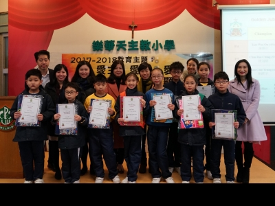 Golden Jubilee Anniversary Writing Competition