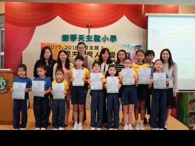 The 22nd In-school English Penmanship Competition