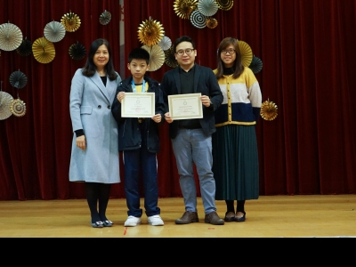 第十屆世界數學團體錦標賽