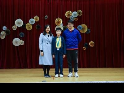 九龍東區小學校際游泳比賽-男子組50米自由泳