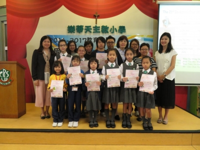The 21st Hong Kong School English Penmanship Competition In-school Competition