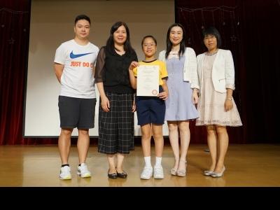 觀塘區優秀學生獎勵計劃(2017-2018)