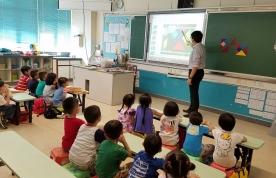 小學生活體驗課2016