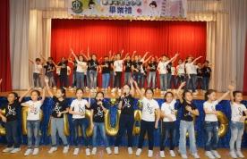樂華天主教小學第十五屆畢業禮