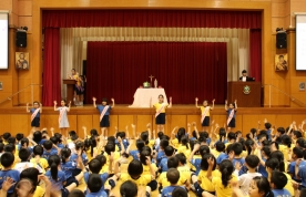 教育日祈禱聚會