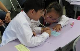 「小一家長到校參觀中英數課堂學習」活動