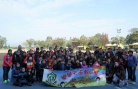 樂天金禧大旅行(一至三年級親子旅行)
